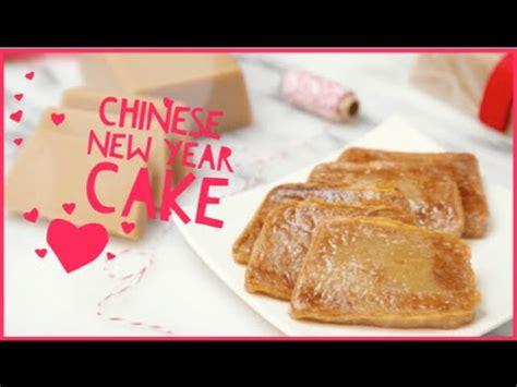 make new year cake how to make new year cake 骞寸硶 ni 225 ng鋪o