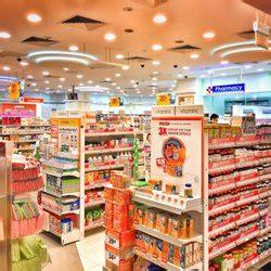 Pharmacy Singapore by Guardian Pharmacy Pharmacies 38 Irrawaddy Rd Novena