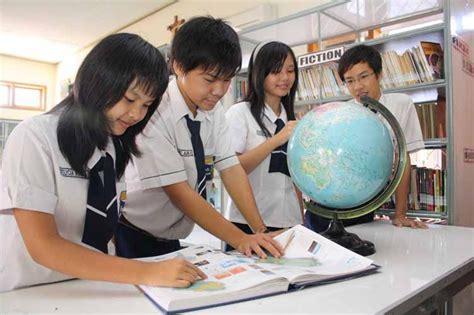Belajar Dan Pembelajaran C Asri Budiningsih sudahkah sekolah menjadi taman belajar bagi siswa oleh
