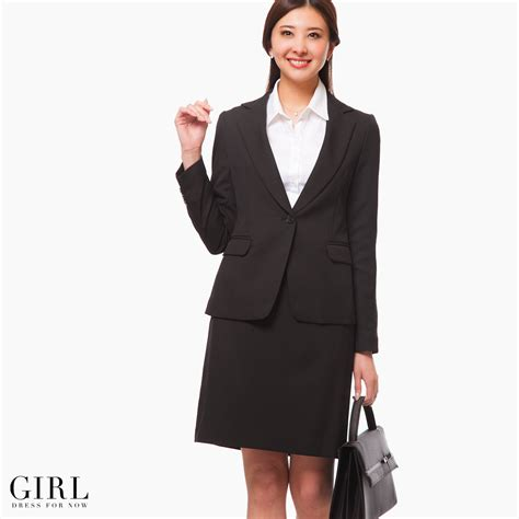 dress shop girl suits womens  point set formal suit