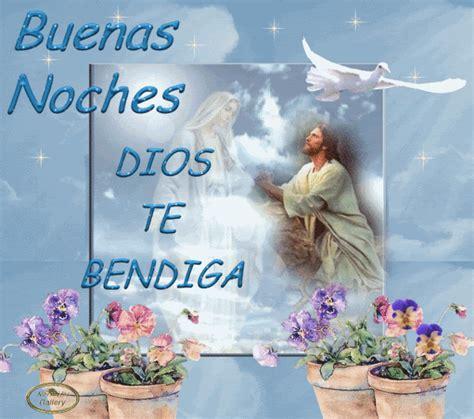 imagenes lindas de buenas noches buenas noches buenas noches dios te bendiga graphics