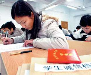 Mba In China For Students by 400 Mba Students In China To Lose Their Degrees