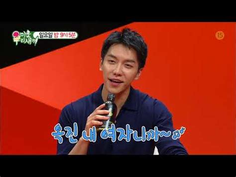 lee seung gi fan club lee seung gi fan club fansite with photos videos and more