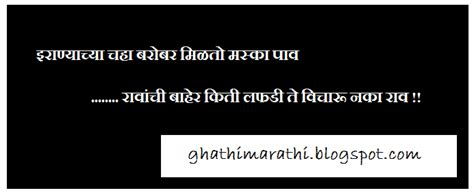 ukhane marathi sms car interior design
