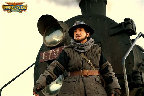 film japan cina second trailer for jackie chan s railroad tigers