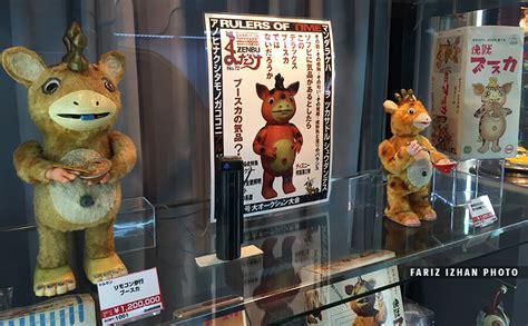 Gopro Di Jepun mainan jepun paling termahal fariz izhan