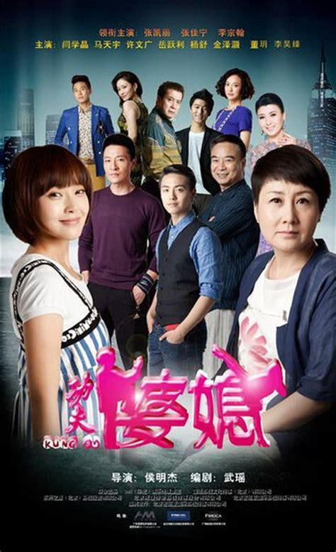 tv shows 2015 chinese tv drama series 2015 video search engine at