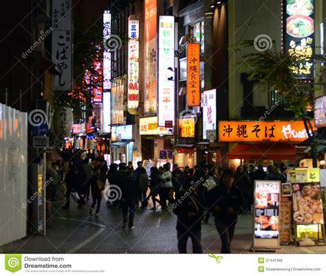 november tokyo tokyo november 23 street life in shinjuku november 23