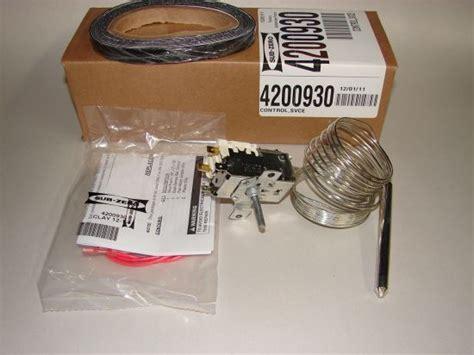 sub zero 532 condenser fan motor 4200930 sub zero assy svce