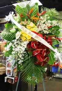 Wedding Flowers Oahu Hawaii Funeral Flowers Hawaiiflowers