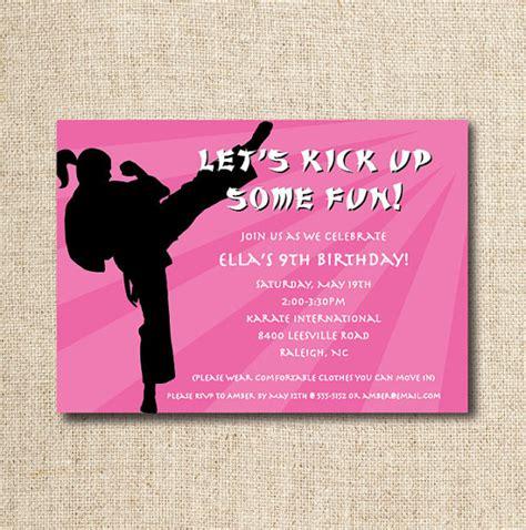 printable karate invitation karate birthday party invitation custom printable file