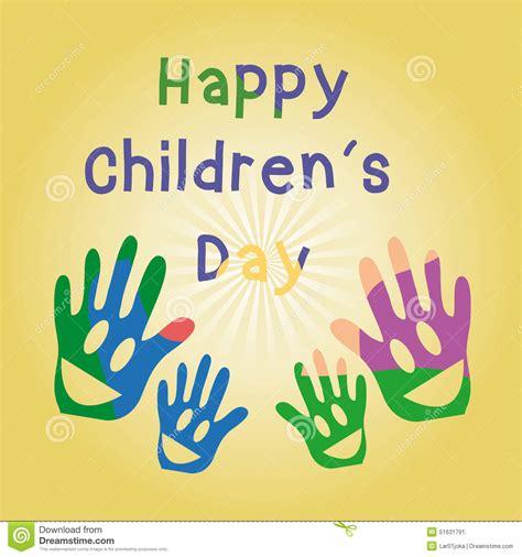 happy children s day stock illustration image of children