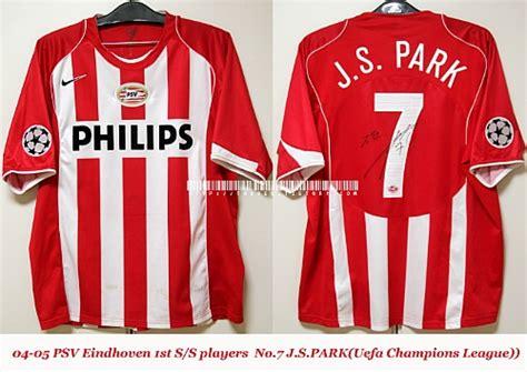 Jersey Persib Vs Psv Eindhoven football shirt collection football shirt collection