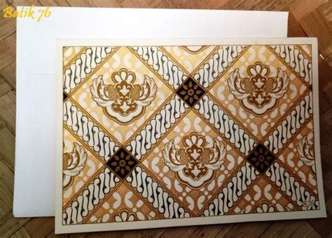 Kartu Ucapan Handmade Batik76 Motif 1 jual kartu ucapan handmade motif parang gurdo size l kartu ucapan batik kartu ucapan ulang