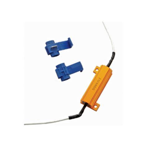 special resistors 6 ohm 50 watt resistors