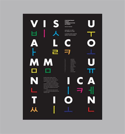 visual communication design limited visual communication art design by d kim