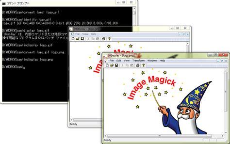 imagemagick compositing two images with python wand アプリ開発者御用達の画像処理ツール imagemagick を普段使いに itプロ必携の超便利システム管理ツール集