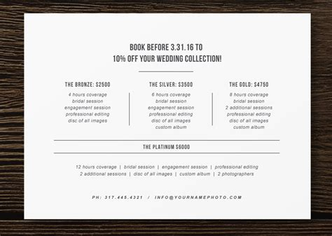 wedding photography price list pricing guide flyer template for photographers wedding