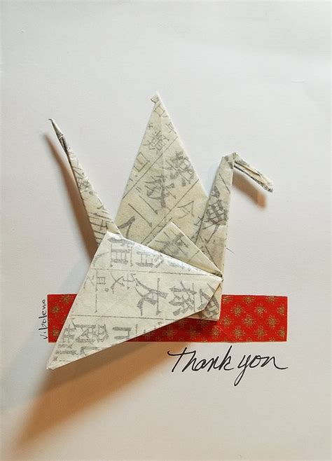 Origami Thank You Card - 17 best images about thank you cards on