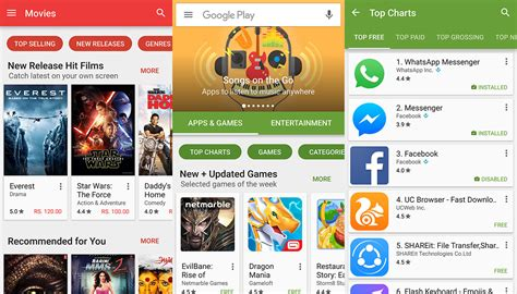 Play Store To The Version Play Store 8 4 40 Apk For Android
