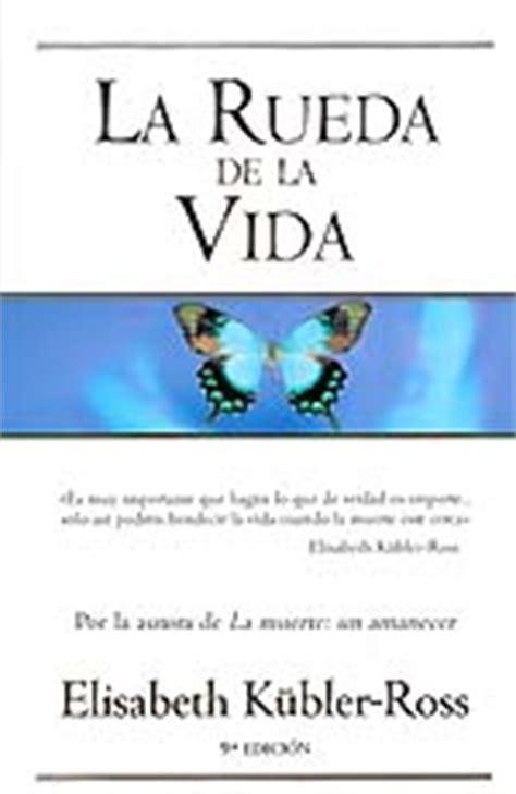 libro la tormenta la rueda libro la rueda de la vida bibliobulimica s blog