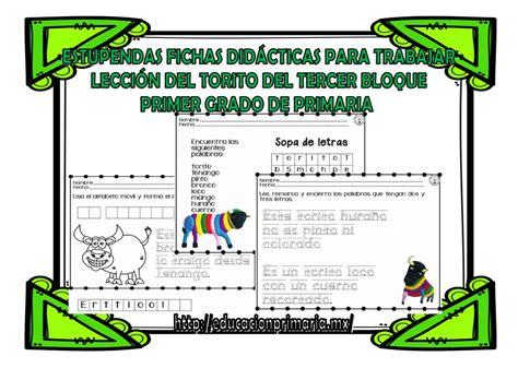 lecciones de primer grado de primaria lecci 243 n el torito educaci 243 n primaria