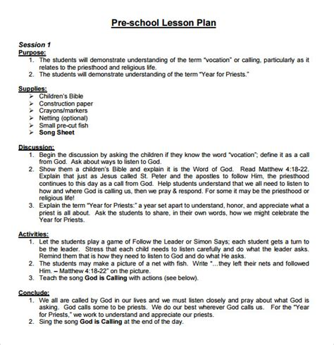 exle of lesson plan template sle preschool lesson plan 9 exles format