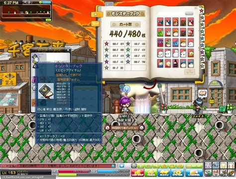 book maplestory basilmarket 7 all stat book japanms