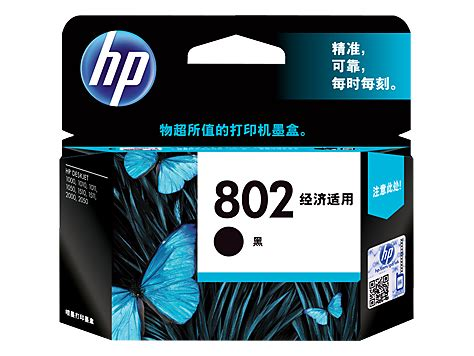 Hp 802 Small Black Original hp 802 small black original ink cartridge ch561zz hp 174 india