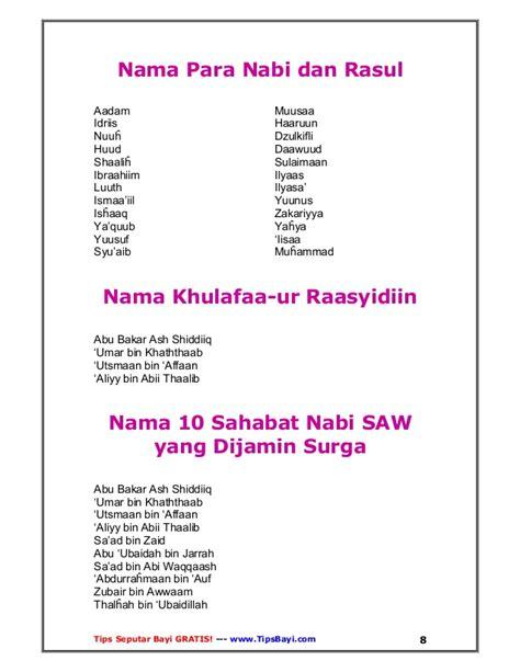 Bbseri Sahabat Rasul Abu Bakar Yang Penyabar nama nama untuk bayi islam