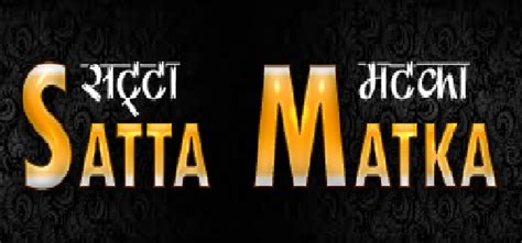 satta mattka how to play online satta without any risk find the best