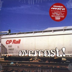 God's Bathroom Floor Atmosphere Overcast! music hip hop