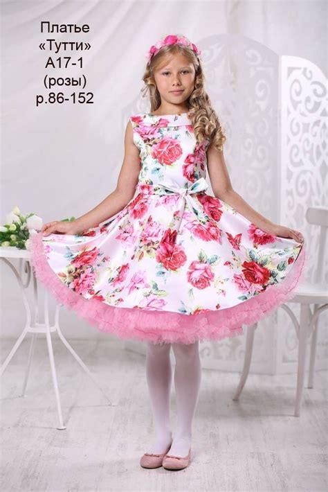 petticoat punishment sister dresses pinterest petticoat punishment sister dresses pinterest book covers