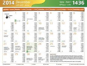 Islamic holidays 2014 review ebooks