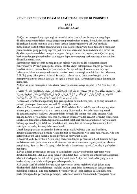 Hukum Persaingan Usaha Di Indonesia 1 hukum islam dalam tata hukum dan pembinaan hukum nasional di indonesia