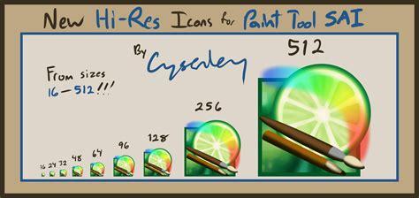 paint tool sai 2 icon hi resolution sai icon by crysenley on deviantart