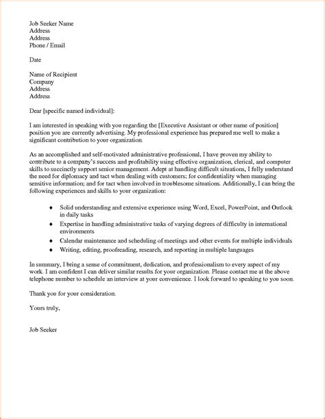 cover letter for an administrative assistant position cover letter for administrative application school officer