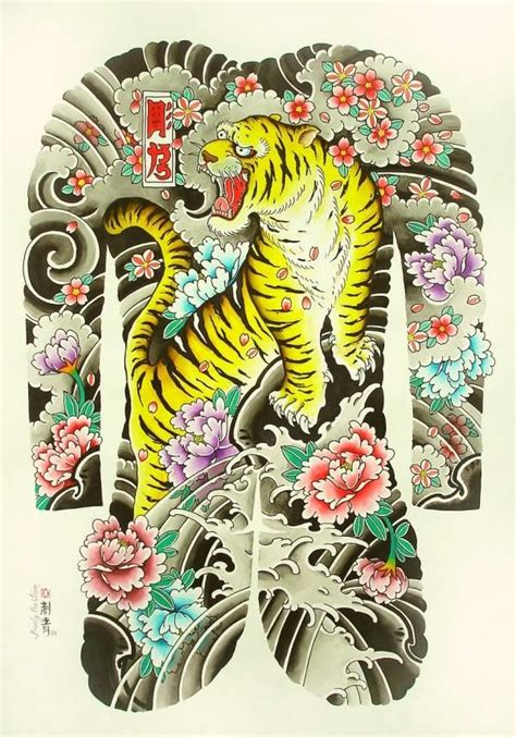 japanese bodysuit tattoo designs beautiful japanese style tiger design on whole back