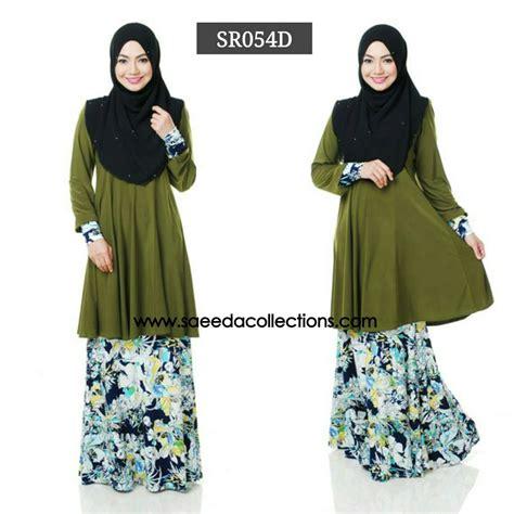 Menggosok Baju In baju kurung moden lycra raisya mesra penyusuan saeeda collections