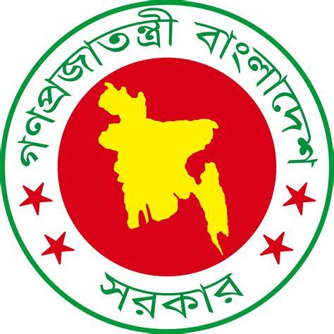 b d bangladesh government logo png mohammadi news agency