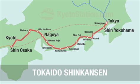 shinkansen map the tokaido shinkansen kyoto station