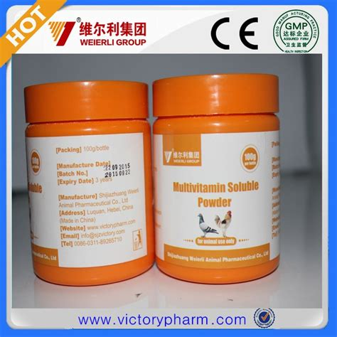 Pigeon Medicine racing pigeon medicine buy racing pigeon medicine racing