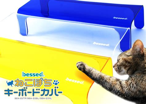 Protect From Cat by Protect Your Keyboard From Cats