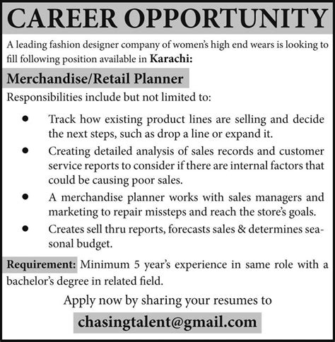 merchandiser home textile jobs in karachi on 20 november merchandiser retail planner jobs in karachi 2017