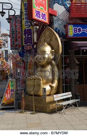 billiken japon osaka japan billiken the god of things as they ought to