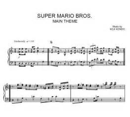 Super mario brothers main theme sheet music purple market area