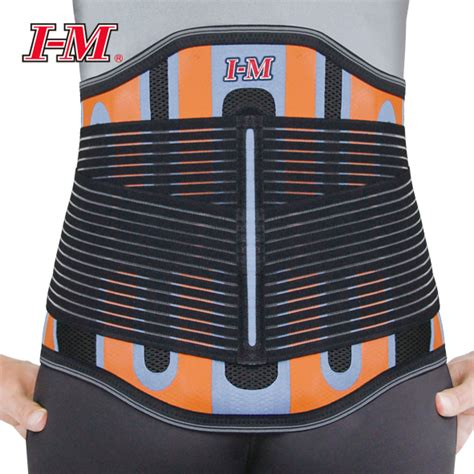 Lumbar Support Wb 527 wb 666