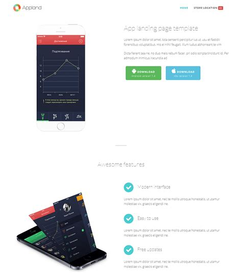 free bootstrap app landing page template bootstrapmade