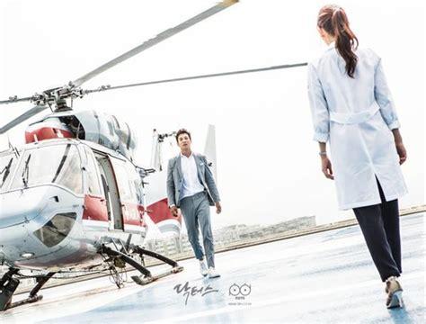Doctors Car Insurance 1 by Korean Drama Doctor Crush Doctors Episode 4 Recap And