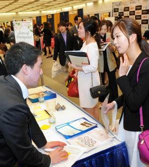 Asian Mba Career Fair 2014 by More Than 5 000 Attend Asian Fair The Korea Times
